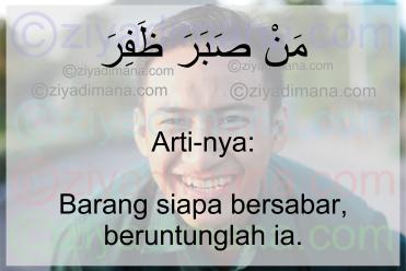 Kata Kata Mutiara Ninja Muslim Ziyad Imana 3 Ziyad Imana